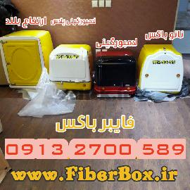Negar 29102019 120407