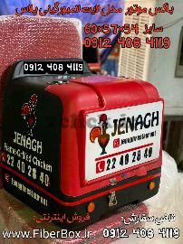 Negar 30062020 125758