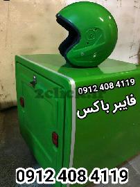 Negar 15072018 125155