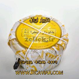 Negar 11022018 002957