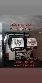 IMG 20200531 155625 523