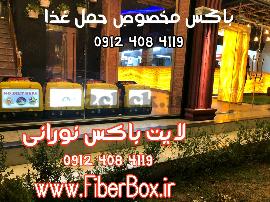 Negar 15012020 203802