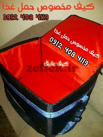 Negar 17012020 205244