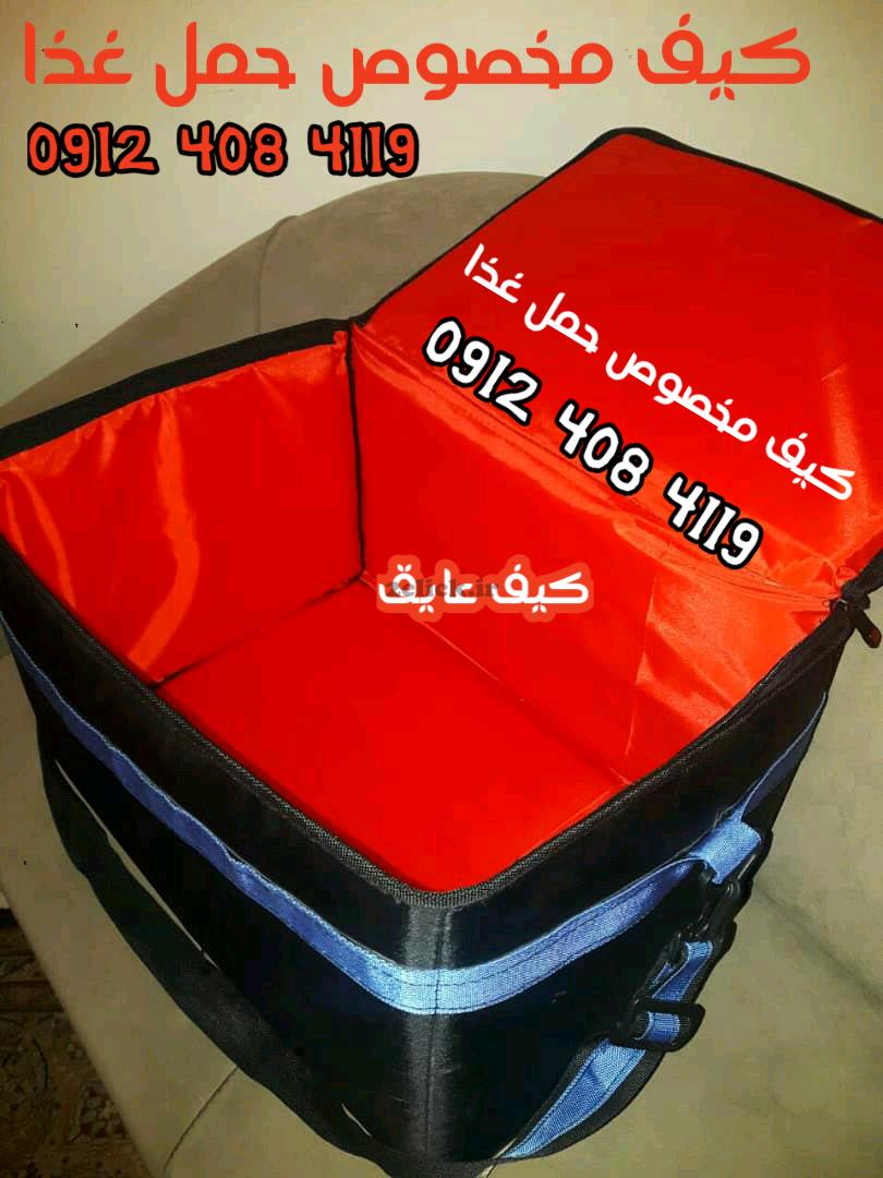 Negar 17012020 205332