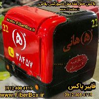 Negar 31032019 200505