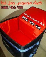 IMG 20200112 090105 636