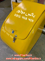 Negar 20042020 191609