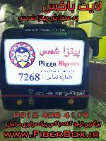 Negar 17122018 110342