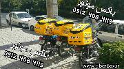 Negar 20042020 192128