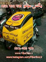 Negar 20042020 181206