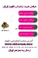 Negar 27032020 215553
